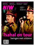 NIW_07_2012