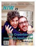 NIW_25_2013