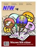 NIW_14_2013