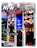 NIW_16_2014