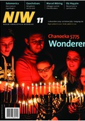 NIW_11_2014